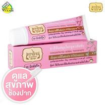 ยาสีฟันเทพไทย Tepthai ToothPaste [รสมิกซ์ฟรุ๊ต] [70 g. - สีชมพู]