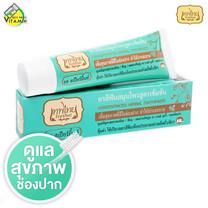 ยาสีฟันเทพไทย Tepthai ToothPaste [รสสเปียร์มิ้นท์] [70 g. - สีเขียว]