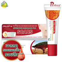 Puricas Dragon's Blood Scar Gel เพียวรีก้า [20 g.]
