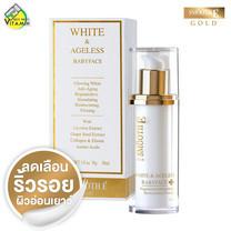 Smooth E Gold White & Ageless Babyface Cream สมูท อี โกลด์ ไวท์ แอนด์ เอจเลจ ครีม [30 g.]