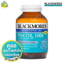 Blackmores Fish Oil 1000 mg. แบลคมอร์ส ฟิช ออยล์ [80 แคปซูล]