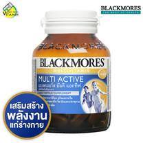 Blackmores Multi Active แบล็คมอร์ส มัลติ แอคทีฟ [30 เม็ด]