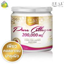 Real Elixir Pure Collagen เรียล อิลิคเซอร์ เพียว คอลลาเจน [200 g.]