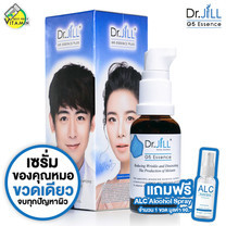 Dr.JILL G5 Essence ดร. จิล [30 ml.] แถมฟรี ACL Alcohol Spray 1 ขวด