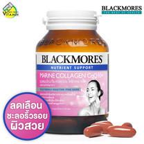 Blackmores Marine Collagen CoQ10+ แบลคมอร์ส มารีน คอลลาเจน [30 เม็ด]