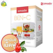 Amado Ben C อมาโด้ เบน ซี [10 เม็ด]