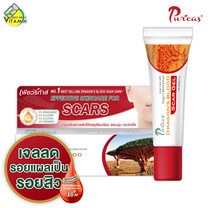 Puricas Dragon's Blood Scar Gel เพียวรีก้า [8 g.]