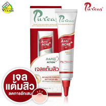 เจลแต้มสิว Puricas Dragon's Blood Anti Acne Gel [10 g.]