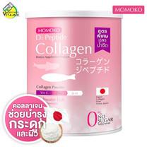 Momoko Collagen โมโมโกะ คอลาเจน [50.6 g.]