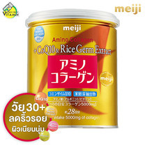 Meiji Amino Collagen CoQ10 & Rice Germ Extract [200 g. - กระป๋องทอง]