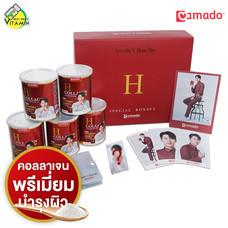 [Box Set] Amado H Collagen อมาโด้ เอช คอลลาเจน [110 g.][สีแดง] Amado x Hyun Bin Special Box Set