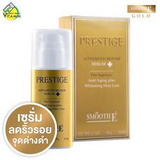Smooth E Prestige Gold Advanced Repair Serum [50 ml.]