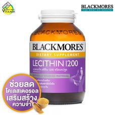 Blackmores Lecithin 1200 mg. แบลคมอร์ส เลซิติน [100 แคปซูล]