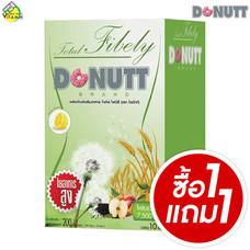 [ไฟเบอร์] Donutt Fibely Fiber โดนัท ไฟบีลี่ ไฟเบอร์ 10 ซอง [ซื้อ 1 แถม 1] [กล่องสีเขียว]