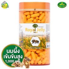 Nature's King Royal Jelly นมผึ้ง 1000 mg. [365 Capsules - กระปุกใหญ่]