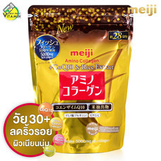 Meiji Amino Collagen CoQ10 & Rice Germ Extract เมจิ คอลลาเจน [196 g. - สีทอง][แบบถุง]
