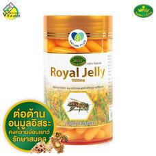 [กระปุกเล็ก] Nature's King Royal Jelly นมผึ้ง 1000 mg. [120 Capsules]