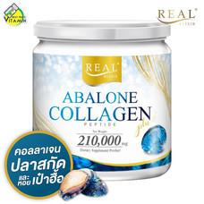 [กระป๋องใหญ่] Real Elixir Abalone Collagen เรียล อิลิคเซอร์ อาบาโลน คอลลาเจน [210 g.]