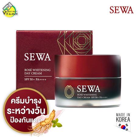 Sewa Rose Whitening Day Cream SPF50+ เซวา เดย์ ครีม [30 ml.]
