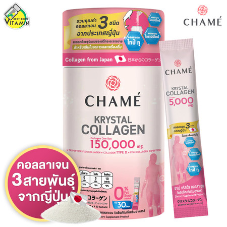 Chame Krystal Collagen ชาเม่ คริสตัล คอลลาเจน [30 ซอง]