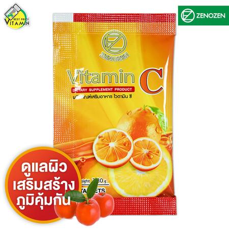 [1 ซอง] ZenoZen Vitamin C ซีโนเซน วิตามิน ซี 1000 mg. [3 เม็ด]