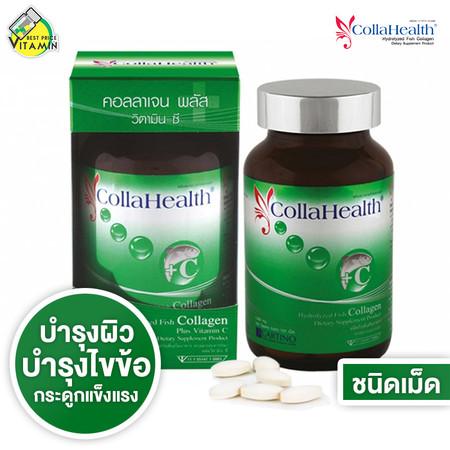 Collahealth Collagen + Vitamin C คอลลาเฮลท์ คอลลาเจน + วิตามินซี [100 เม็ด][แบบเม็ด]