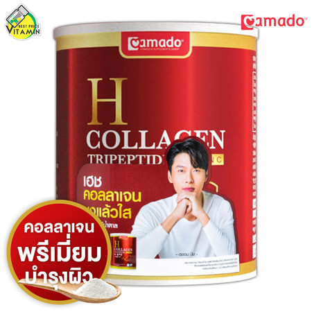 Amado H Collagen อมาโด้ เอช คอลลาเจน [110 g.][สีแดง]