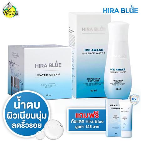 [แพ็คคู่] ครีม + น้ำตบ Hira Blue Water Cream + Ice Awake Essence Water [อย่างละ 1 ชิ้น] [แถมฟรี Hira Blue กันแดด 1 หลอด]