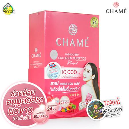 Chame Collagen Plus 10,000 mg. ชาเม่ คอลลาเจน พลัส [10 ซอง - กล่องเล็ก]