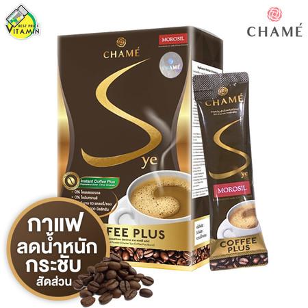 กาแฟ Chame Sye Coffee Plus ชาเม่ ซาย เอส พลัส [10 ซอง]