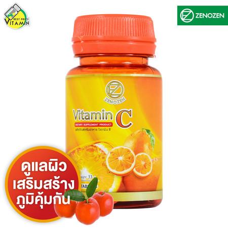 ZenoZen Vitamin C ซีโนเซน วิตามิน ซี 1000 mg. [30 เม็ด]