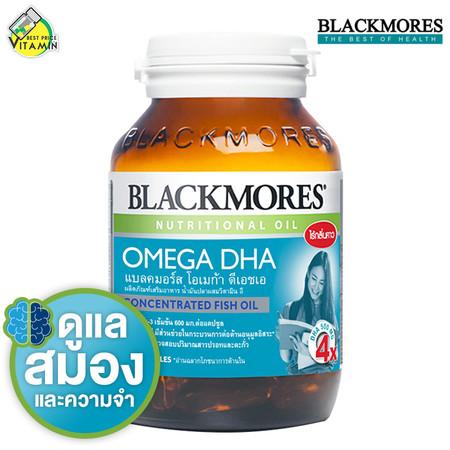 Blackmores Omega DHA แบลคมอร์ส โอเมก้า ดีเอชเอ [60 แคปซูล]