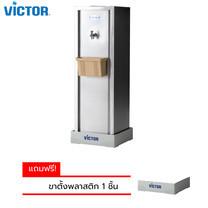 Victor ตู้กดน้ำ ตู้ทำน้ำเย็นสแตนเลส 1 ก็อก รุ่น VT-11A แถมขาตั้งตู้