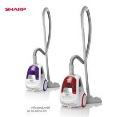Sharp เครื่องดูดฝุ่น ชาร์ป รุ่น EC-NS161600 วัตต์ เครื่องดูดฝุ่นแบบกล่อง Bagless Vacuum Cleaner 1600w ดูดฝุ่น ประกัน1ปี