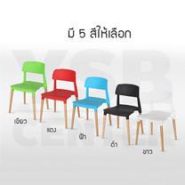 เก้าอี้พลาสติก เก้าอี้ขาไม้บีช เก้าอี้อาหาร เก้าอี้ร้านกาแฟสไตล์โมเดิร์น เก้าอี้โครงขาไม้ที่นั่งพลาสติกเกรด PP