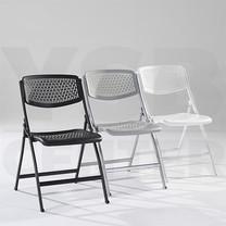 เก้าอี้ เก้าอี้พับ เก้าอี้สไตล์โมเดิร์น แข็งแรง พับเก็บง่าย