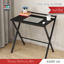 โต๊ะคอมพิวเตอร์ โต๊ะเขียนหนังสือ โต๊ะเรียนออนไลน์ โต๊ะทำงาน พร้อมชั้นวางแบบกาง / พับได้ ขนาด 62x50 cm.