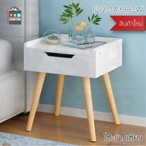 โต๊ะข้างเตียง ตู้ข้างเตียง ชั้นวางของข้างเตียง โต๊ะอเนกประสงค์ เฟอร์นิเจอร์ห้องนอน 1 ชั้น มีลิ้นชัก