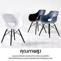 เก้าอี้ ที่นั่งพลาสติกมีที่พักแขนสไตล์โมเดิร์น เก้าอี้เนกประสงค์ ขาไม้บีช แข็งแรงเรียบหรู ขนาด 46*45*78 cm