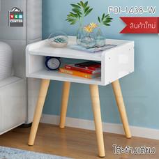 CASSA โต๊ะข้างเตียง ตู้ข้างเตียง ชั้นวางของข้างเตียง โต๊ะอเนกประสงค์ เฟอร์นิเจอร์ห้องนอน 1 ชั้น รุ่น F01-1438-W