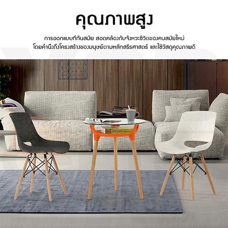 เก้าอี้ เก้าอี้โมเดิร์น เก้าอี้ร้านกาแฟ เก้าอี้ร้านอาหาร เก้าอี้รับแขก เก้าอี้รับรอง เก้าอี้ทานอาหาร สไตล์โมเดิร์น