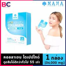 มานา คอลลาเจน [1 กล่อง] [34,000 มิลลิกรัม] Mana Collagen คอลลาเจนแบบชง คอลลาเจนเพียว คอลลาเจน mana by BellaColla Thailand