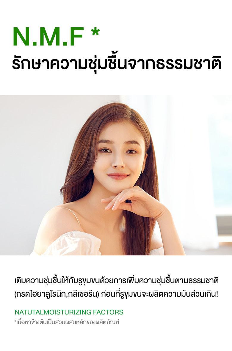 somebymi_supermatcha_detail_09.jpg