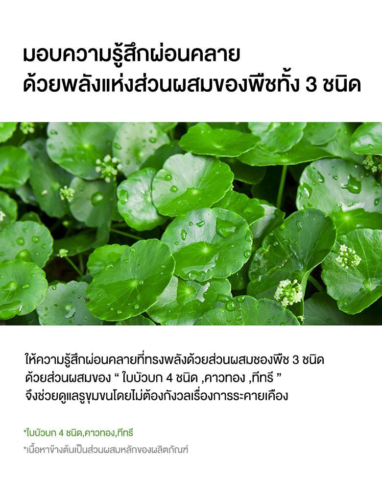 somebymi_supermatcha_detail_08.jpg