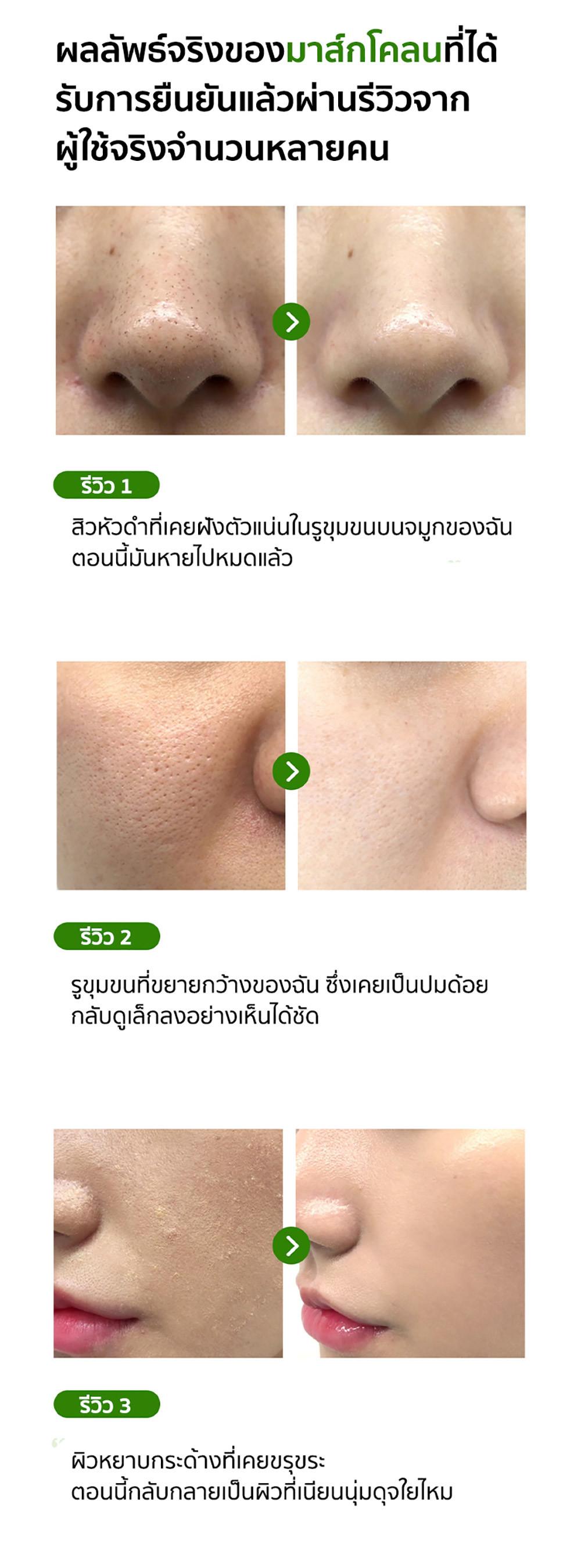 12---sbm-clay-mask-3.jpg