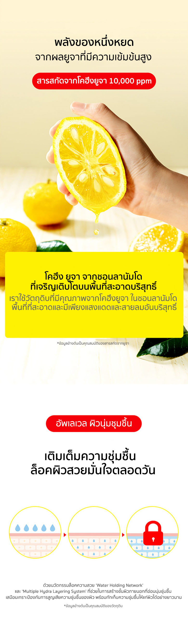 some_by_mi_yuja_niacin_blemish_care_seru