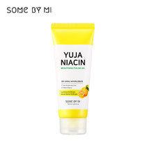 SOME BY MI YUJA NIACIN BRIGHTENING PEELING GEL