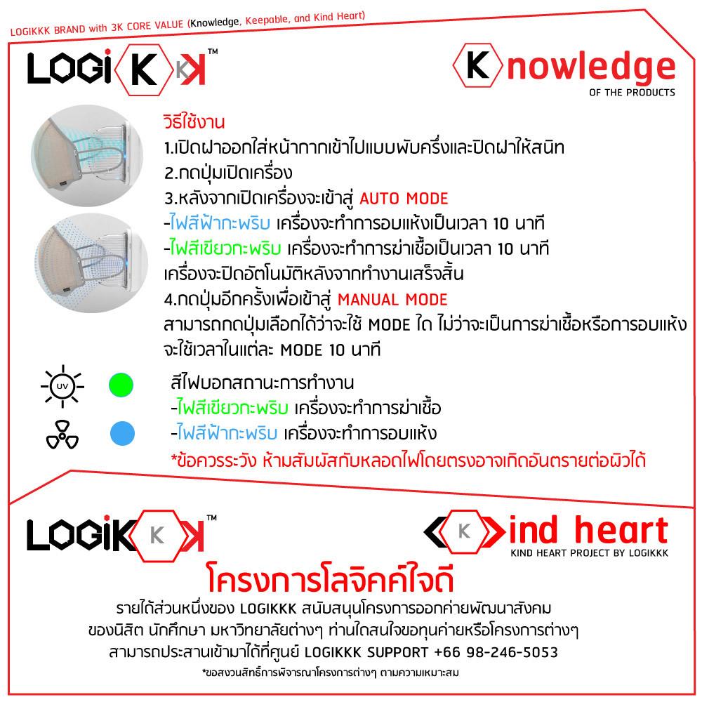 021---8809359551650-9.jpg