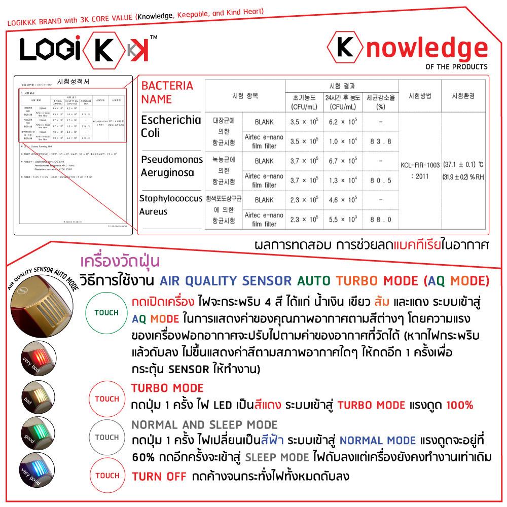 002---8809610250841-8.jpg