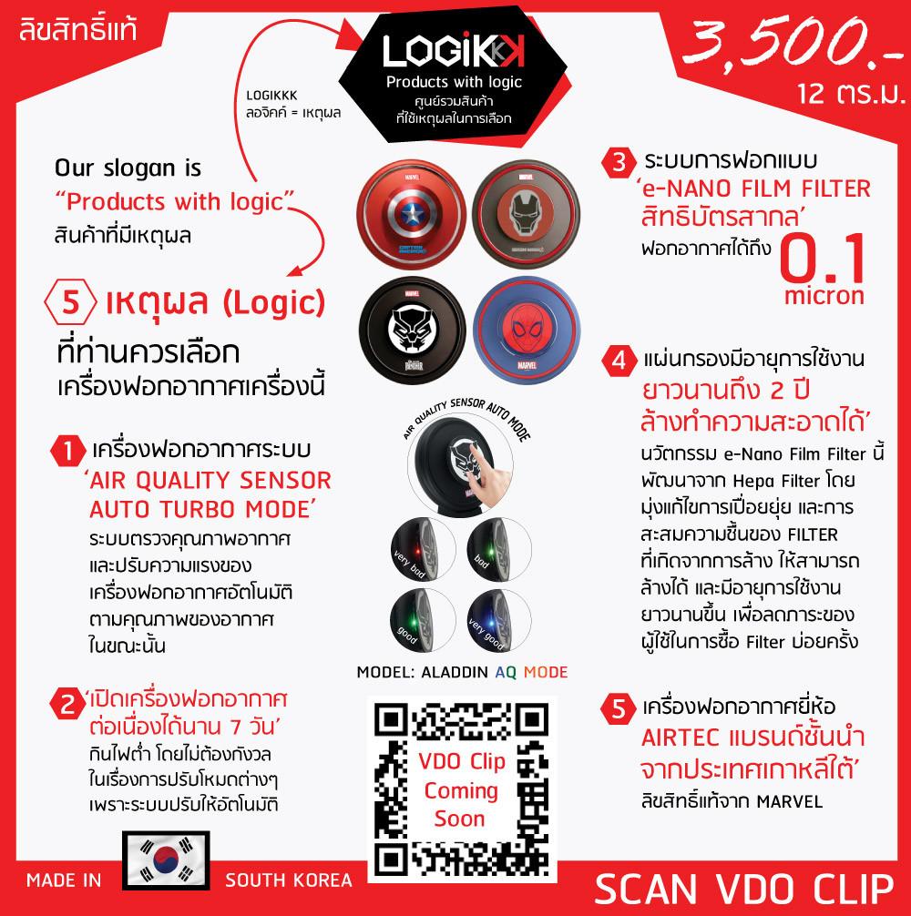 004---8809610250872-4.jpg